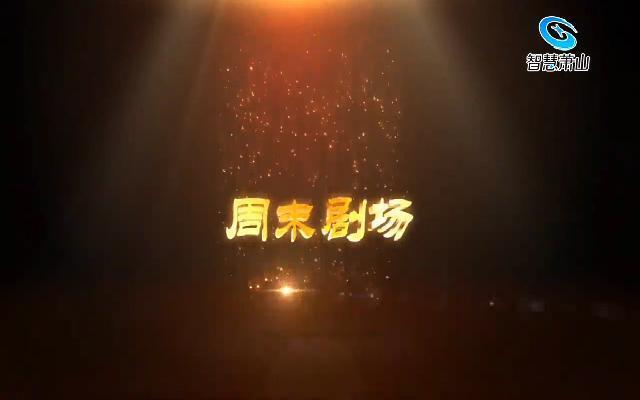 《中箏國樂》專場演出