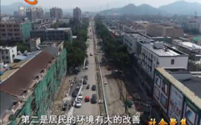 2018-11-15《社会聚焦》之义桥全力打造江南特色小城镇