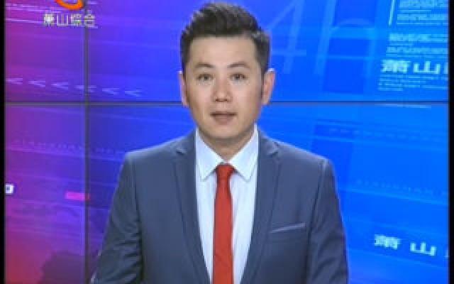 """錢江世紀城派出所及黨群企業服務""""兩中心""""投用"""