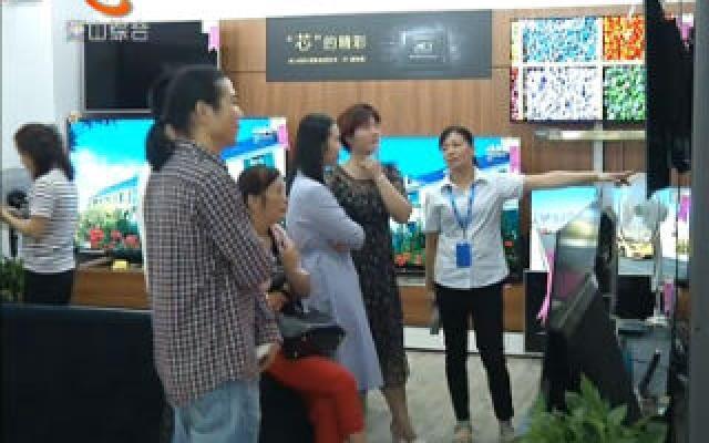 購物節 掀起假日消費熱潮:家電市場銷售火爆