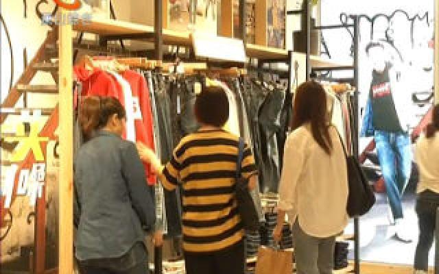 第十屆蕭山購物節 掀起假日消費熱潮