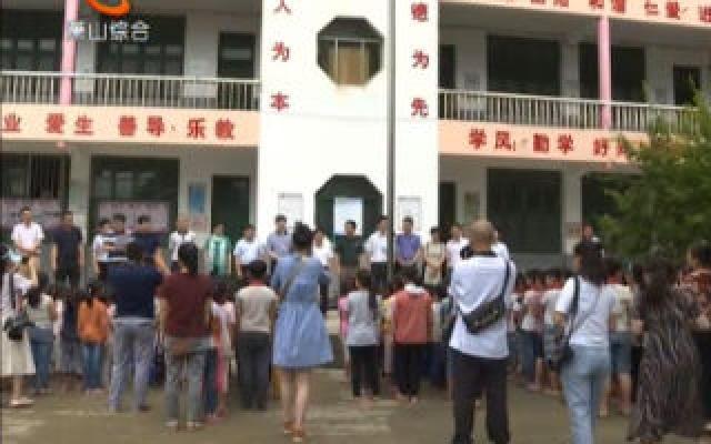 蕭山從江邁出扶貧協作新步伐 2分35秒