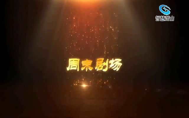 蕭山少兒原創舞臺劇表演