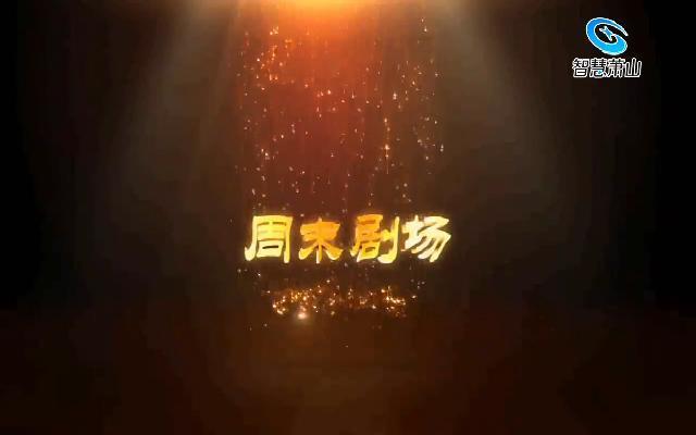 濃情重陽,獻禮蕭山-巴菲藝術團專場演出