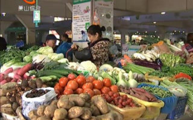 我区农贸(批发)市场实现食用农产品快速定性检测全覆盖