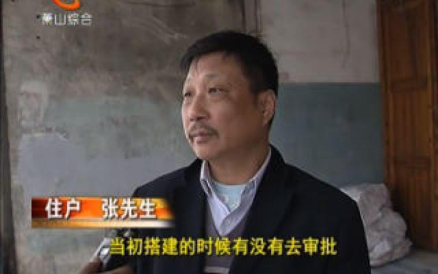 今日關注:南陽惠陽街違建彩鋼棚遲遲未拆