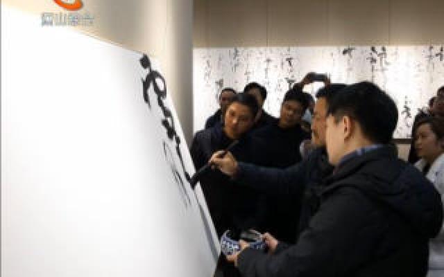 """""""美院蕭山人""""系列展覽在蕭山畫院展出"""