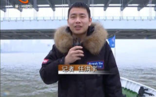 錢塘江流域禁漁首日 多部門聯合執法檢查