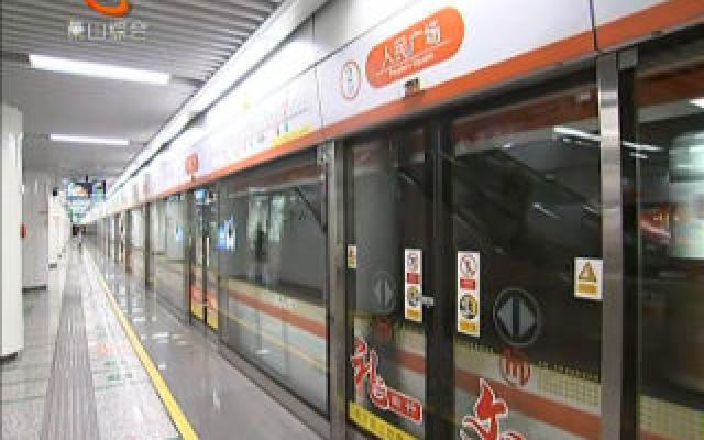 《杭州市城市軌道交通管理條例》已施行