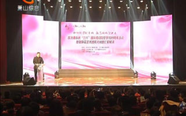 """瓜瀝鎮慶祝""""三八""""國際勞動婦女節"""