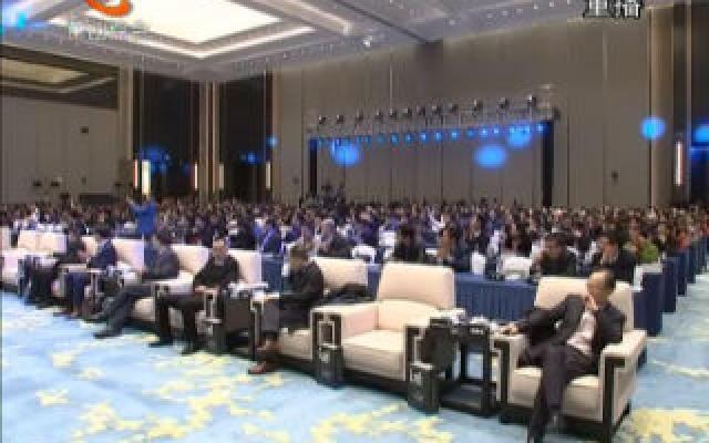 杭州市第三屆萬物生長大會在我區舉行