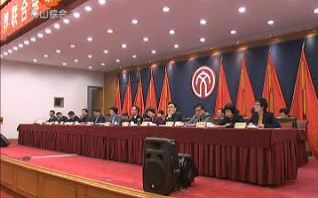 區文學藝術界聯合會第八次代表大會召開