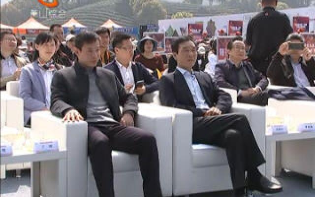 第六屆中國.杭州三清茶文化節暨首屆圖靈運動會開幕