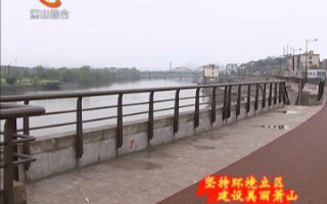 实施浦阳江景观提升工程 打造?#35272;?#29983;态经济带