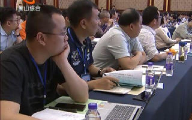 浙江省首期中小学生研学旅行工作培训在萧举行