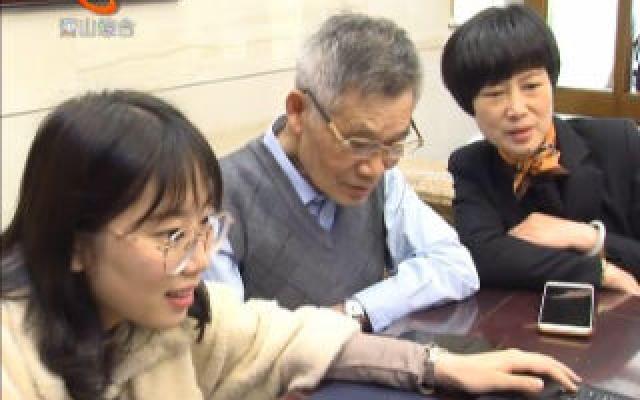 """81岁老人与全家人同学""""学习强国"""""""