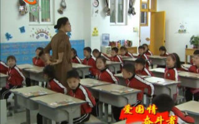 谢文琴:用生命唱响教师之魂
