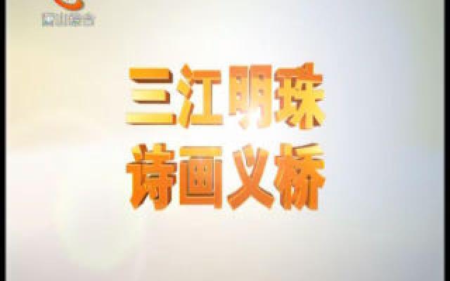 义桥镇开展学生消防演练活动
