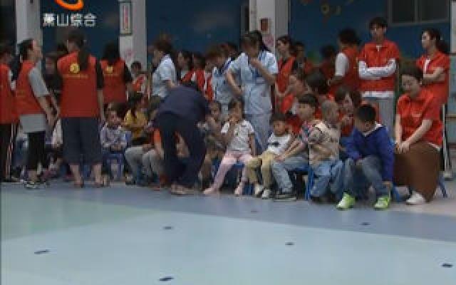 """区特殊康复?#34892;目?#23637;庆祝""""六一""""儿童节活动"""