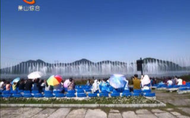 拉滚:湘湖国家旅游度假区