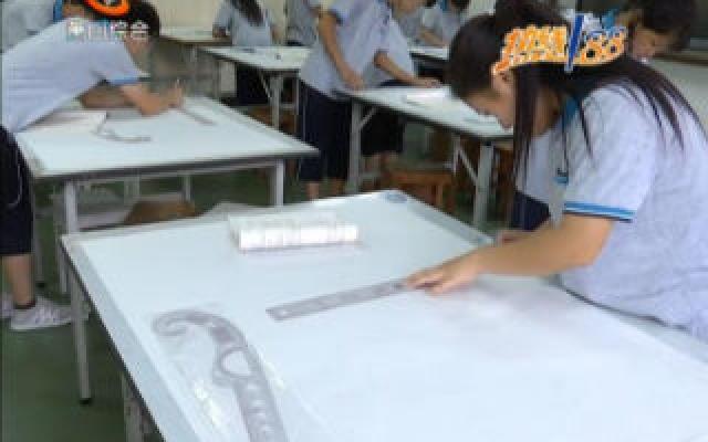 """首个""""从江班""""开课 18名贵州学生来萧学技"""
