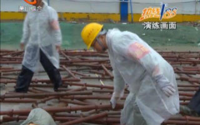 03省道东复线高架南延工程开展支架坍塌应?#26412;?#25588;演练