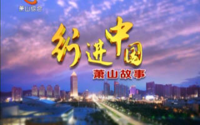 张涛家庭:用勤劳质朴换来幸福生活