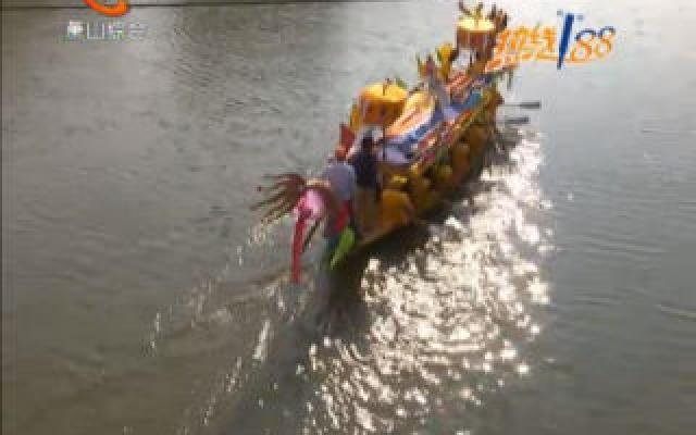 新塘彩龙舟巡游 市民感受非遗文化魅力