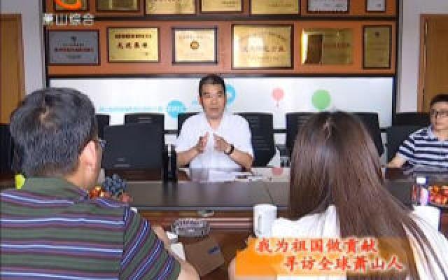 """俞顺红:打造一个基于公路""""港湾""""的大西南物流新生态"""