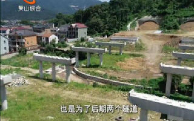 03省道萧山义桥至楼塔段改建工程主线隧道首洞贯通