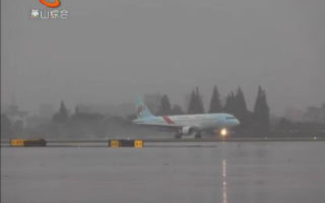 """台风""""利奇马""""?#29420;?机场客运陆续恢复正常"""