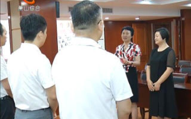 佟桂莉到区纪委(监委)、区委组织部、区委宣传部、区委统战部走访调研