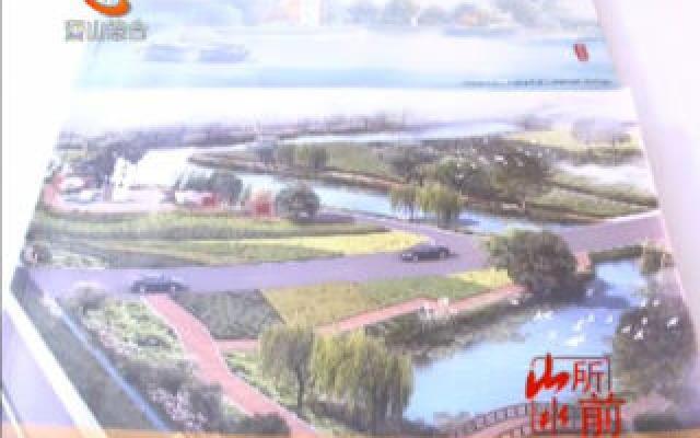 """所前镇?#35272;?#20065;村建设""""早规划、实推进"""""""