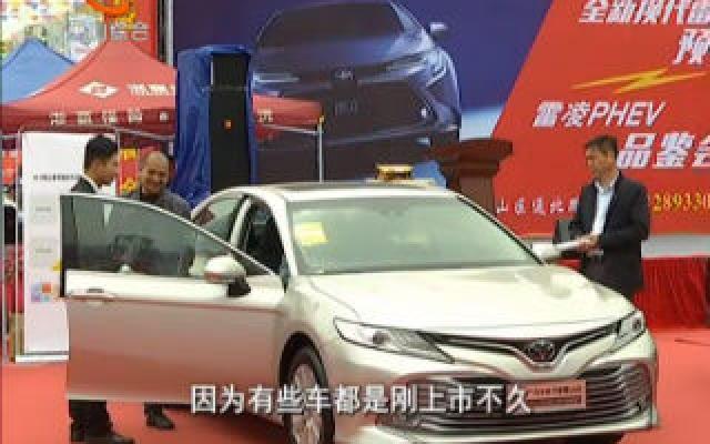 春季媒体汽车展第二天 改善型、新能源车型受青睐