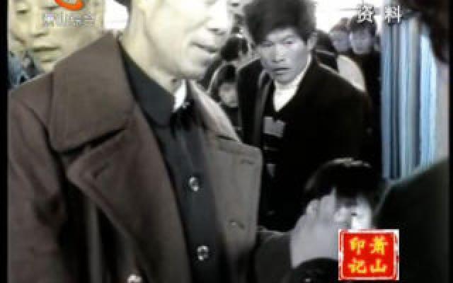 1992年 新萧山汽车站落成启用