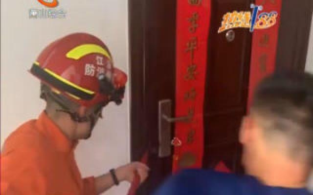 幼儿被反锁屋内 消防紧急破门