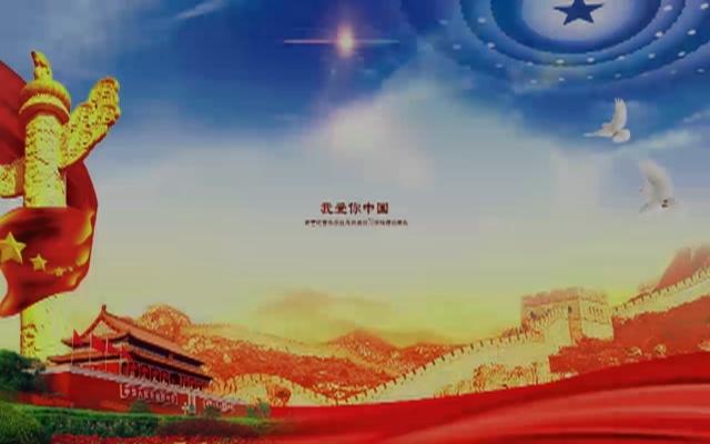 《我爱你,中国》新世纪音乐学校庆祝新中国成立70华诞特别献礼