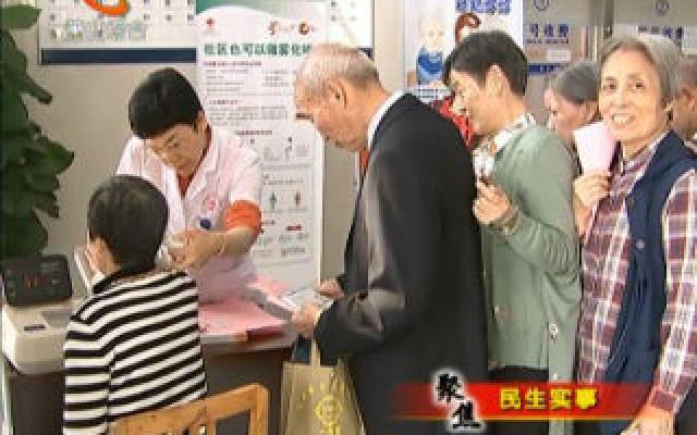 小疫苗,大健康!我区近7万名70岁以上老人免费接种流感疫苗