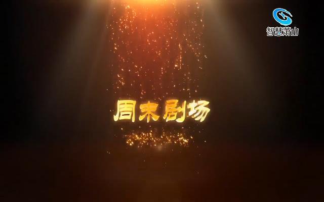 """""""中筝国乐""""艺术团百人筝会"""