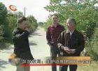萧山区民政局:维护边界地区社会稳定