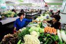 红山农场农贸市场