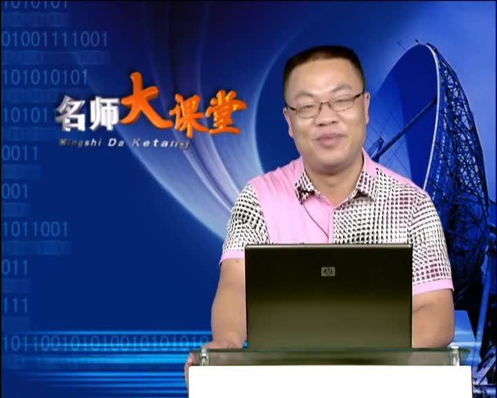 小学语文  青菜老师说素材