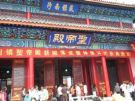 南陽最大的佛教圣地