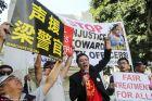 全美华人大游行 声援华裔警官梁彼得