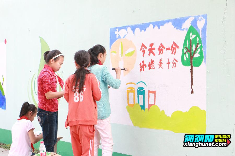 """萧山""""创导垃圾分类""""手绘墙活动 使家园更洁美"""
