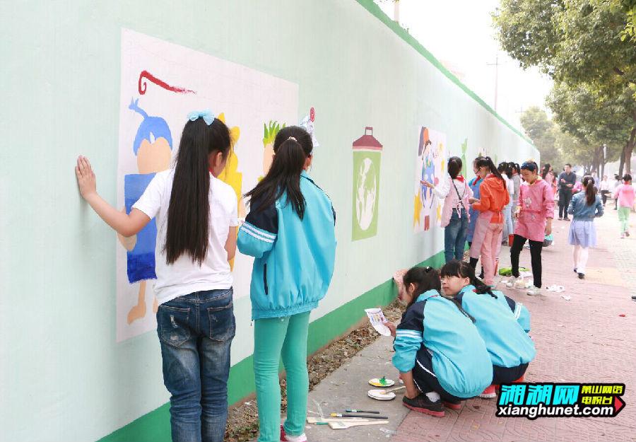 手绘墙活动现场