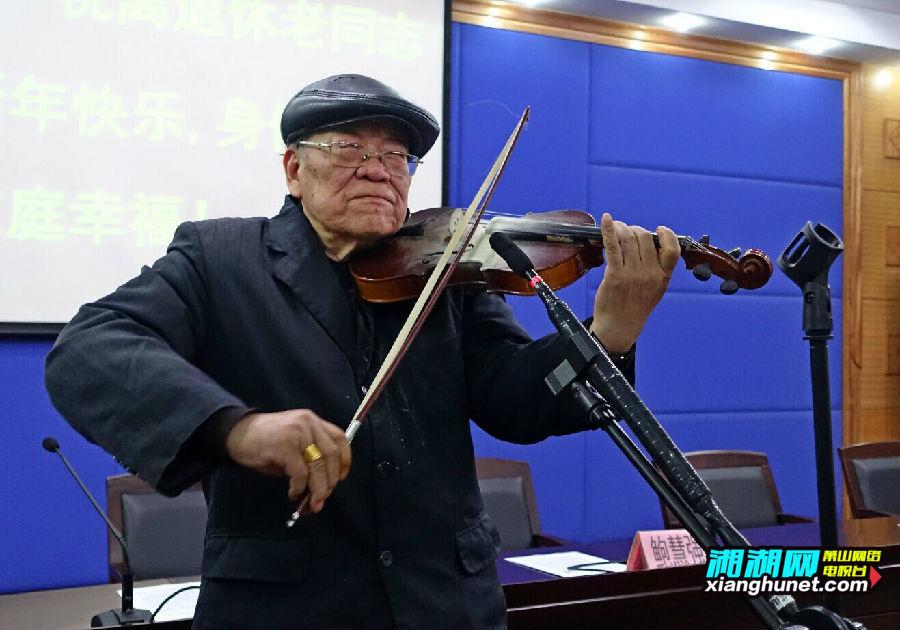朱胜定小提琴独奏《南泥湾》