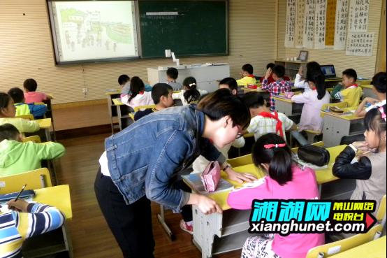 衙前镇小学照片问题工作室解决关于开展小学的名师数学东川图片