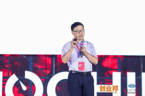 【已确认】DEMO CHINA 2019 创新中国未来科技节开幕式通稿(6)(21)2870.png