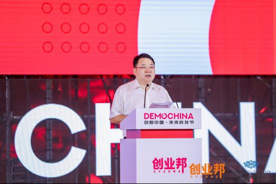 【已确认】DEMO CHINA 2019 创新中国未来科技节开幕式通稿(6)(21)863.png